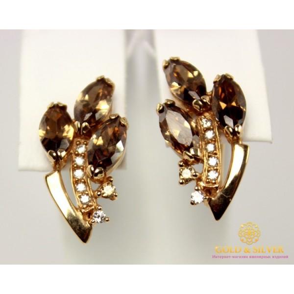 Золотые Серьги 585 проба. Женские серьги с красного золота, Букет Тюльпанов 20320 , Gold & Silver Gold & Silver, Украина
