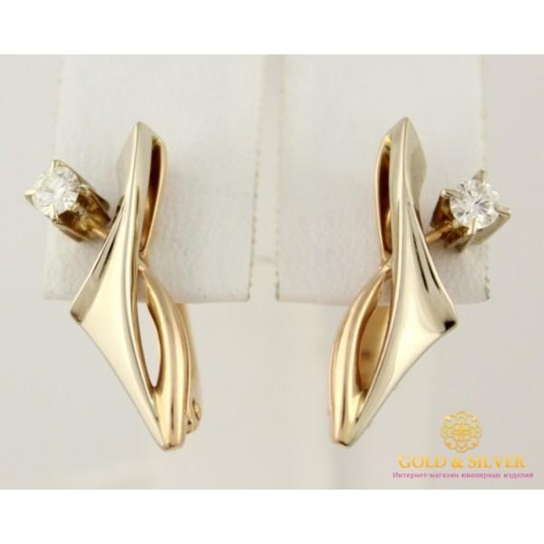 Золотые Серьги 585 проба. Женские серьги с красного и белого золота, с вставкой Бриллиант 4,43 грамма 21770 , Gold &amp Silver Gold & Silver, Украина