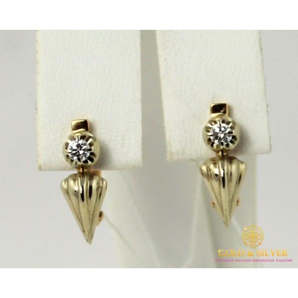 Золотые Серьги 585 проба. Женские серьги с красного и белого золота Бриллиант 2,97 грамма 22560 , Gold &amp Silver Gold & Silver, Украина