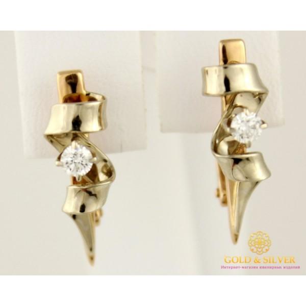 Золотые Серьги 585 проба. Женские серьги с красного и белого золота, с вставкой Бриллиант 0,25 карат 4,63 грамма 21050 , Gold & Silver Gold & Silver, Украина