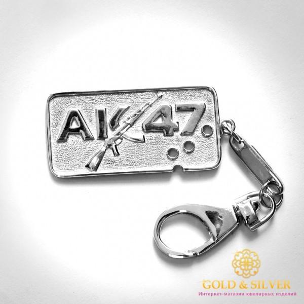 Серебряный Брелок 925 проба. Брелок Мужской АК-47 8160 , Gold & Silver Gold & Silver, Украина