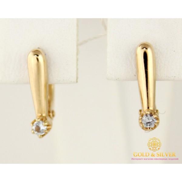Золотые Серьги 585 проба. Женские серьги с красного золота, голубой камень 2,69 грамма cv6011i , Gold &amp Silver Gold & Silver, Украина