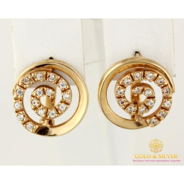Золотые Серьги 585 проба. Женские серьги с красного золота, с вставкой Фианит 4,2 грамма 23124 , Gold &amp Silver Gold & Silver, Украина