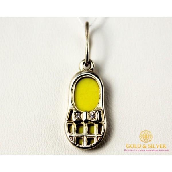 Кулон 3291e , Gold & Silver Gold & Silver, Украина
