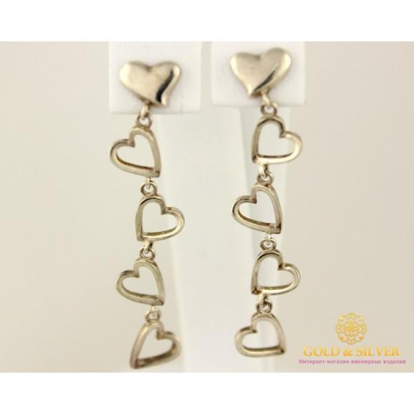 Серебряные Серьги 925 проба. Женские серебряные серьги пуссеты Сердце 3,72 грамма 2321 , Gold & Silver Gold & Silver, Украина