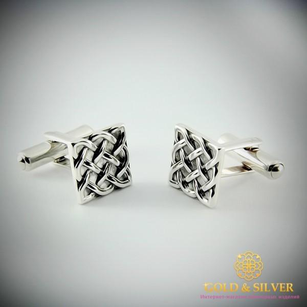 Серебряные запонки 925 проба. Запонки для мужчин рельефные 8244_1 , Gold & Silver Gold & Silver, Украина