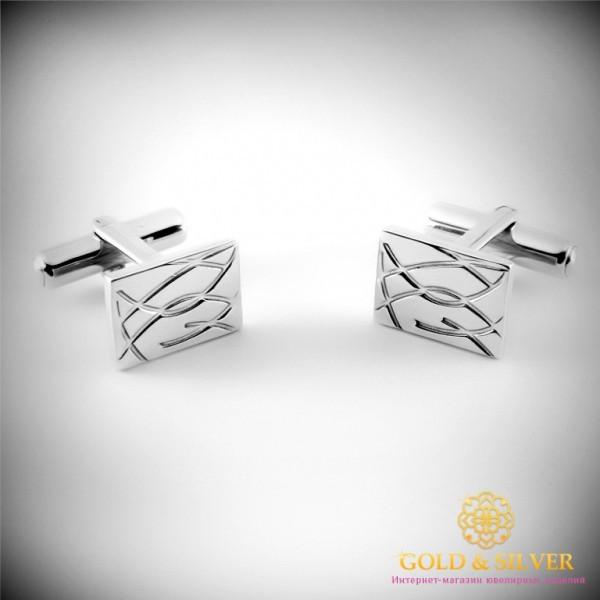 Серебряные запонки 925 проба. Запонки для мужчин рельефные. 8246 , Gold & Silver Gold & Silver, Украина