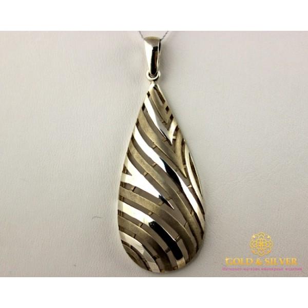 Серебряный подвес 925 проба. Кулон 3191 , Gold & Silver Gold & Silver, Украина