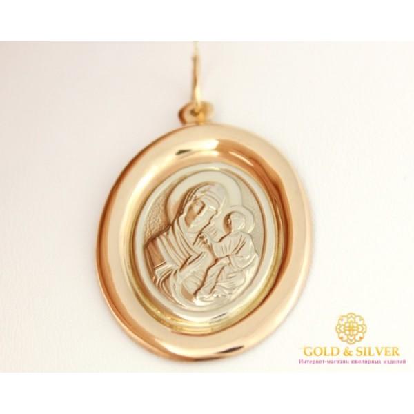 Золотая Нательная Икона 585 проба. Подвес с красного золота и белого золота, Божья Матерь Иверская 120028 , Gold & Silver Gold & Silver, Украина