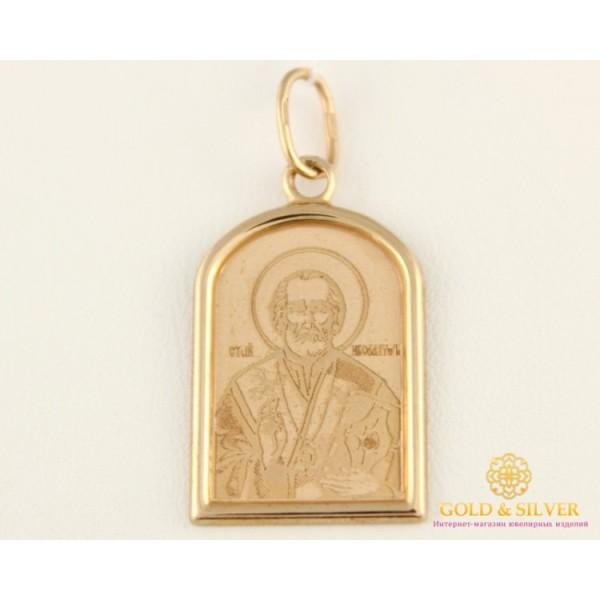 Золотая Нательная Икона 585 проба. Подвес с Красного Золота, алмазная гравировка. 402902 , Gold & Silver Gold & Silver, Украина