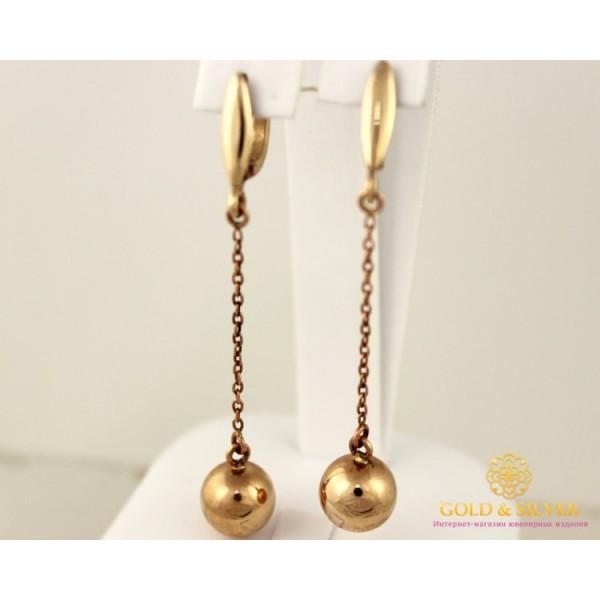 Золотые Серьги 585 проба. Женские серьги с красного золота,  Шары свисающие с00871 , Gold &amp Silver Gold & Silver, Украина