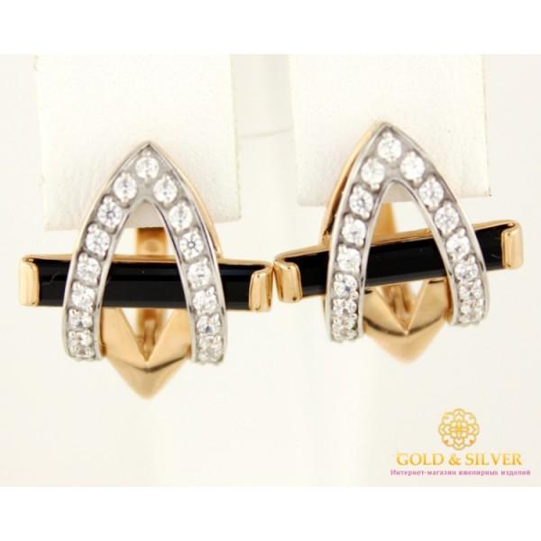 Золотые Серьги 585 проба. Женские серьги с красного золота, с вставкой Черный Агат 459205 , Gold & Silver Gold & Silver, Украина