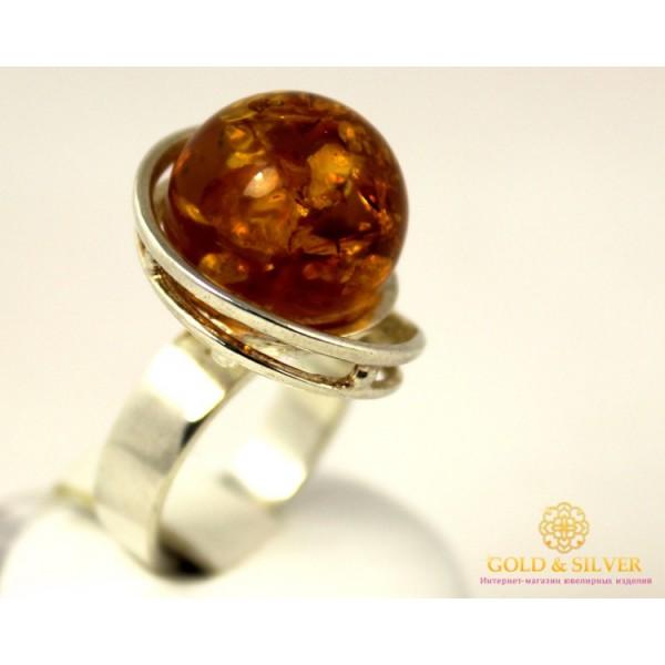 Серебряное кольцо 925 проба. Женское Кольцо Янтарь Сфера 041364 , Gold &amp Silver Gold & Silver, Украина