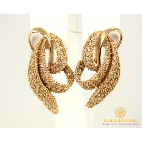 Золотые Серьги 585 проба. Женские серьги Лилия cv217i , Gold & Silver Gold & Silver, Украина