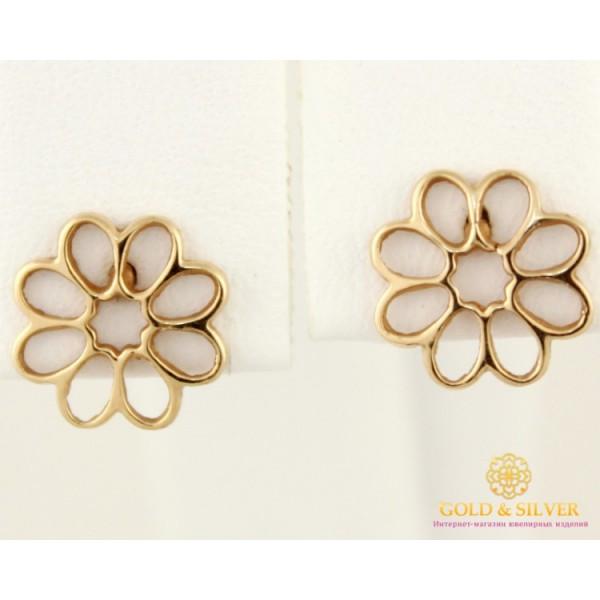 Золотые Серьги 585 проба. Женские серьги с красного золота, Пуссеты Цветок 23229 , Gold &amp Silver Gold & Silver, Украина