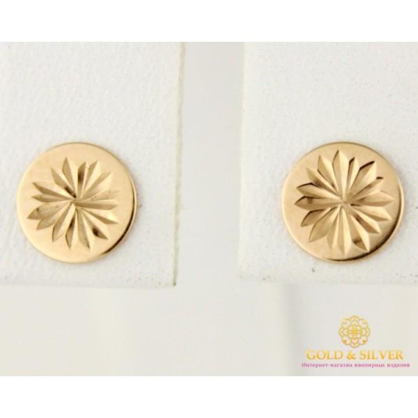 Золотые Серьги 585 проба. Женские серьги с красного золота, Пуссеты без вставок 580020 , Gold & Silver Gold & Silver, Украина