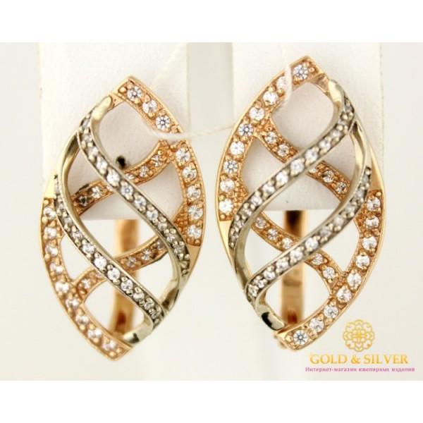 Золотые серьги 585 проба. Женские Серьги белые камни с красного золота. 6,24 грамма. 430669 , Gold &amp Silver Gold & Silver, Украина