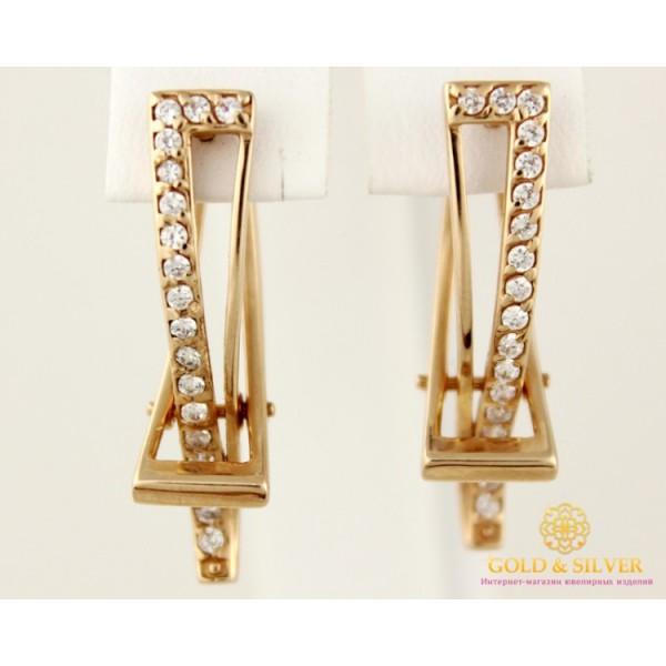 Золотые Серьги 585 проба. Женские серьги с красного золота, 6,08 грамма. 21087801 , Gold &amp Silver Gold & Silver, Украина