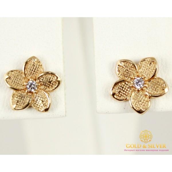 Золотые Серьги 585 проба. Женские серьги с красного золота, Пуссеты Цветок 23237 , Gold &amp Silver Gold & Silver, Украина