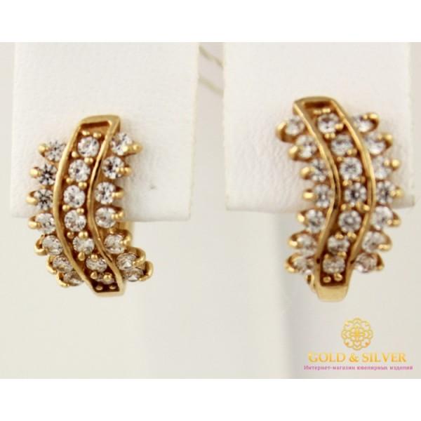 Золотые Серьги 585 проба. Женские серьги с красного золота, с камнями cv461i , Gold &amp Silver Gold & Silver, Украина