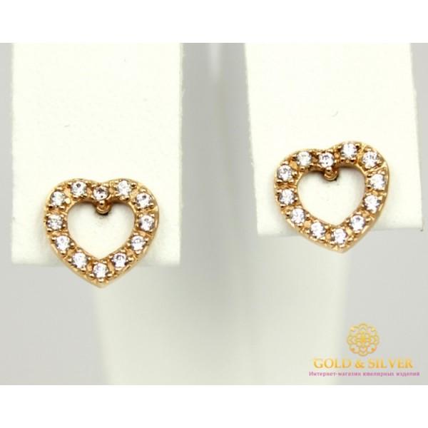 Золотые Серьги 585 проба. Женские серьги с красного золота. Пуссеты Сердце 23207 , Gold &amp Silver Gold & Silver, Украина