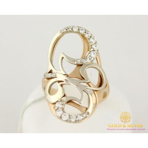 Золотое кольцо 585 проба. Женское Кольцо 11126601 , Gold &amp Silver Gold & Silver, Украина