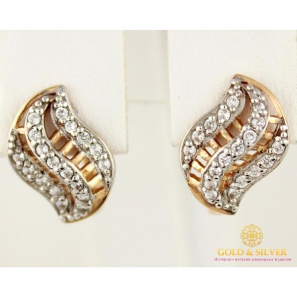 Золотые Серьги 585 проба. Женские серьги с красного золота. 420624 , Gold & Silver Gold & Silver, Украина