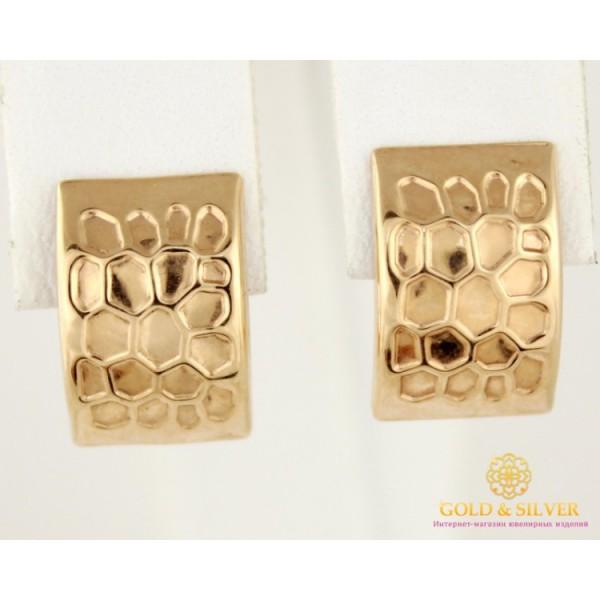 Золотые Серьги 585 проба. Женские серьги с красного золота Прямоугольные без вставок мозаика 470354 , Gold & Silver Gold & Silver, Украина