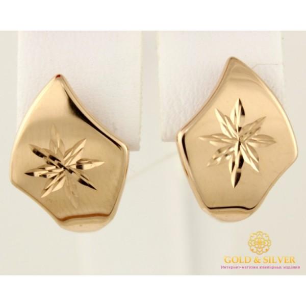 Золотые Серьги 585 проба. Женские серьги с красного золота, без вставок Звезда 470312 , Gold & Silver Gold & Silver, Украина