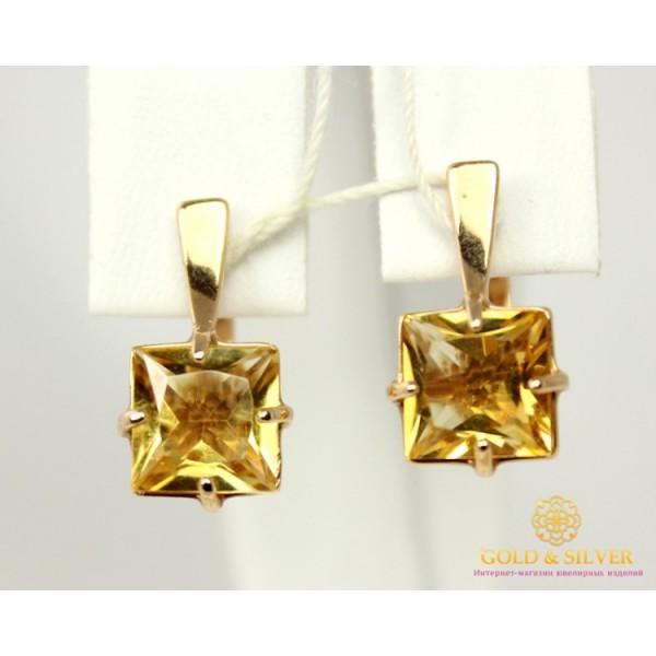 Золотые Серьги 585 проба. Женские серьги с красного золота, с вставкой Цитрин 6533420 , Gold & Silver Gold & Silver, Украина