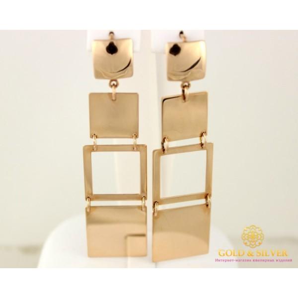 Золотые Серьги 585 проба. Женские серьги с красного золота без вставок свисающие квадраты 400032 , Gold &amp Silver Gold & Silver, Украина