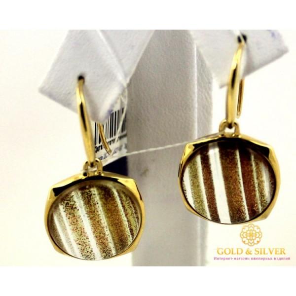 Серебряные Серьги 925 проба. Женское серебряное кольцо, с вставкой Кварц 513870 , Gold & Silver Gold & Silver, Украина