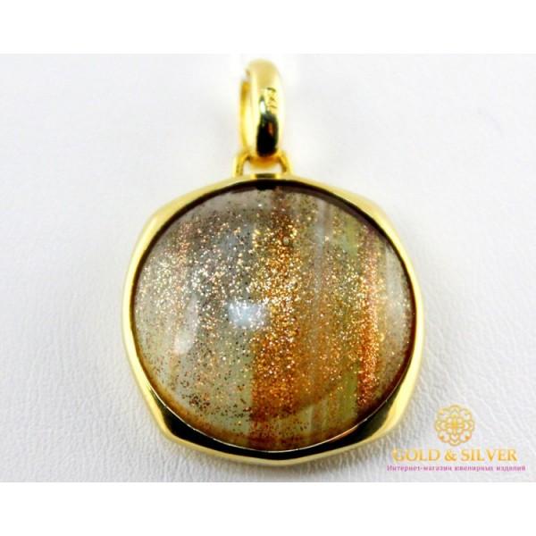 Кулон Кварц 534729 , Gold & Silver Gold & Silver, Украина
