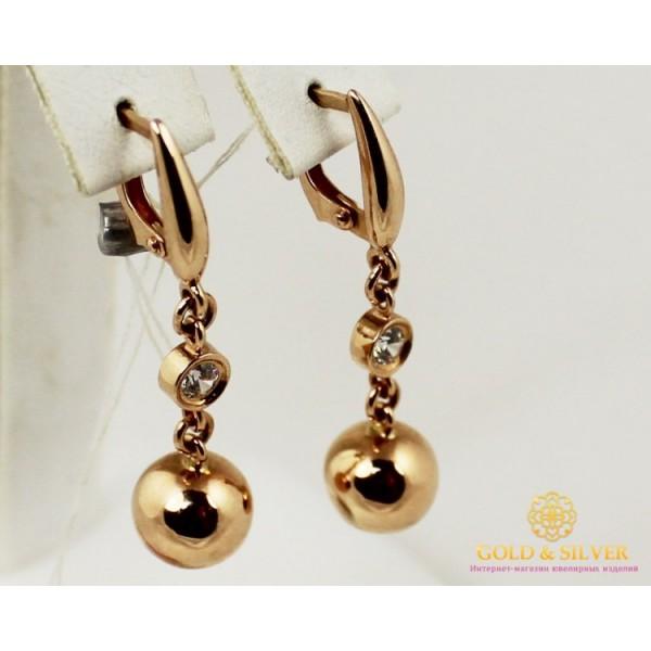 Золотые Серьги 585 проба. Женские серьги с красного золота, шарики 420608 , Gold &amp Silver Gold & Silver, Украина