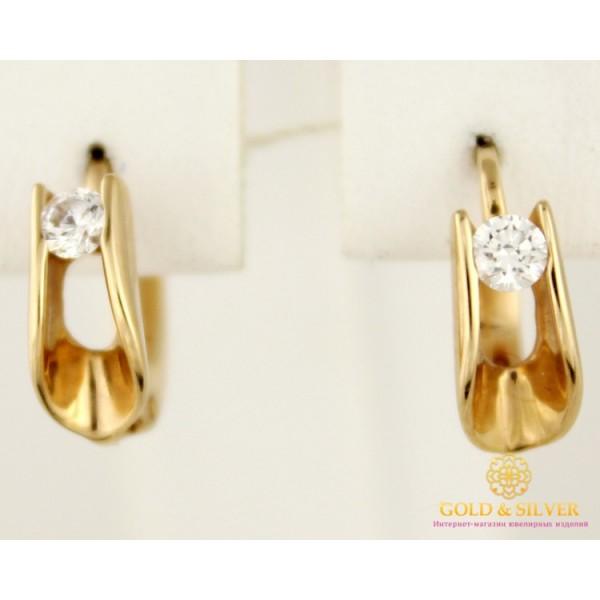 Золотые серьги 585 проба. Женские Серьги  с красного золота, с одним камнем. сv010i , Gold & Silver Gold & Silver, Украина