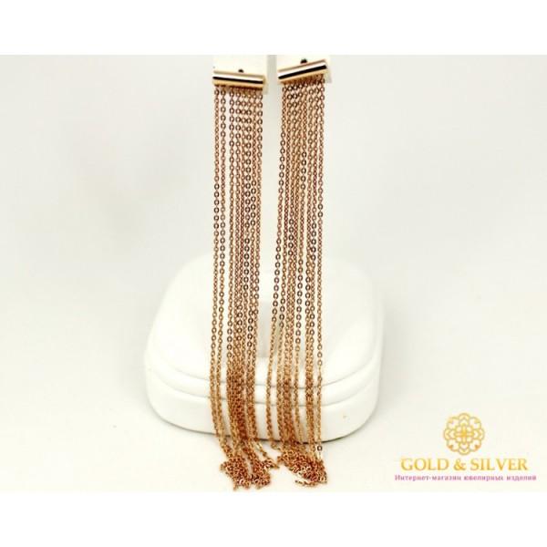 Золотые Серьги 585 проба. Женские серьги с красного золота, Водопад 480052 , Gold & Silver Gold & Silver, Украина