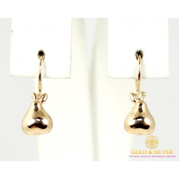 Золотые серьги 585 проба. Детские Серьги Грушка с красного золота. без камней, 0,56 грамма dc012 , Gold & Silver Gold & Silver, Украина