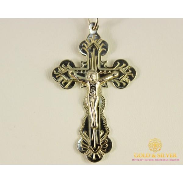Серебряный Крест 7101 , Gold &amp Silver Gold & Silver, Украина