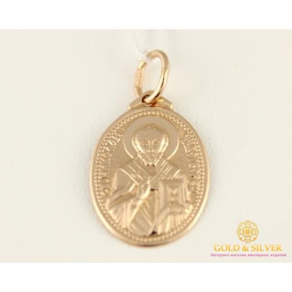 Золотая Нательная Икона 585 проба. Подвес с красного золота, Святой Николай Чудотворец 100495 , Gold & Silver Gold & Silver, Украина