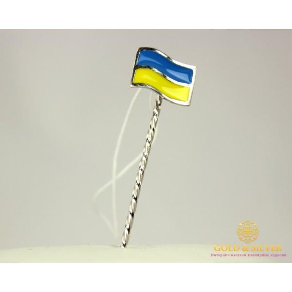 Булавка Флаг Украины 8205e , Gold & Silver Gold & Silver, Украина