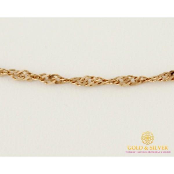 Золотая Цепь 585 проба. Женская Цепочка Сингапур с красного золота, 45 сантиметров 1,38 грамма 50127202051(45) , Gold & Silver Gold & Silver, Украина