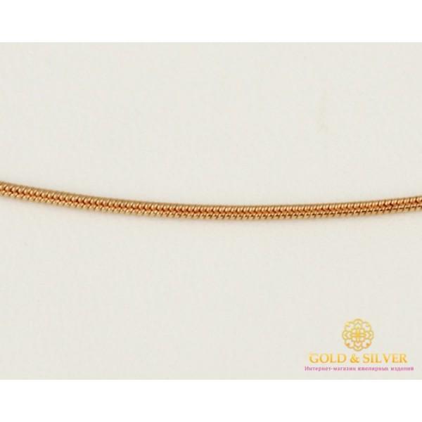 Золотая Цепь 585 проба. Цепочка с красного золота, плетение Снейк (жгут) , 50 и 55 сантиметров 5013110303(50) , Gold & Silver Gold & Silver, Украина