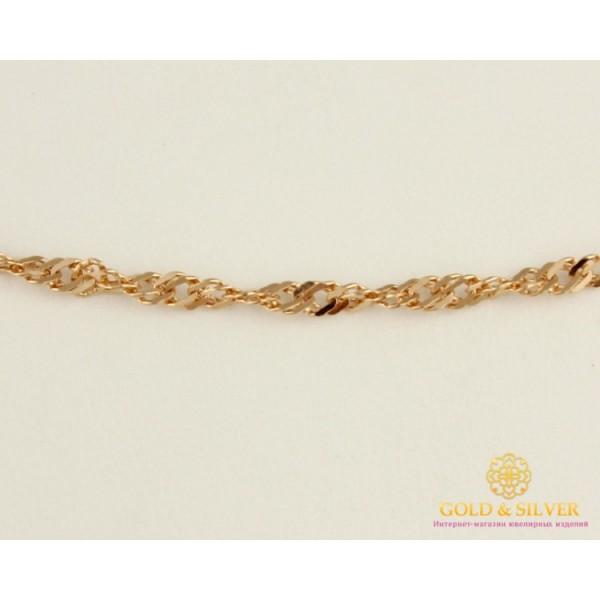 Золотая Цепь 585 проба. Цепочка с красного золота, плетение Сингапур, 50 сантиметров 50127203051(50) , Gold & Silver Gold & Silver, Украина