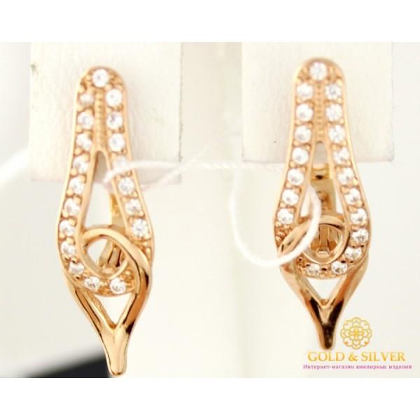 Серебряные серьги 925 проба. Женские серебряные Позолоченные Серьги 420743L , Gold & Silver Gold & Silver, Украина