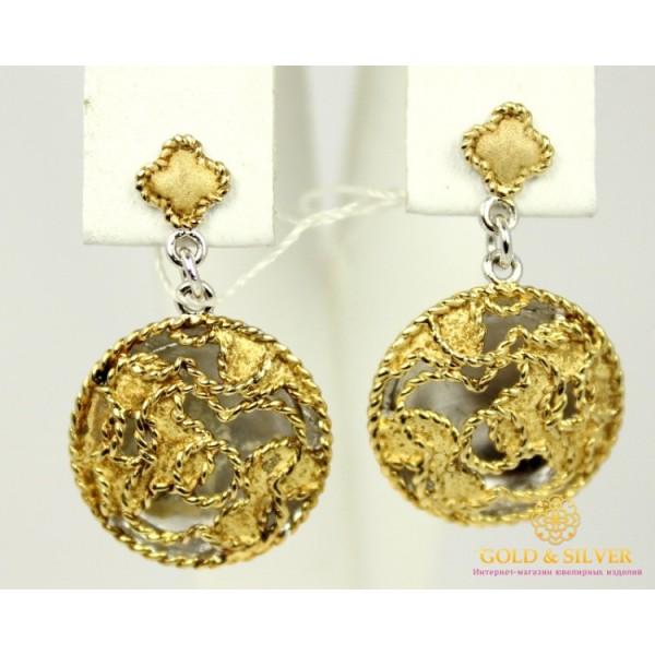 Серебряные Серьги 925 проба. Женские серебряные серьги. 11328405 , Gold & Silver Gold & Silver, Украина