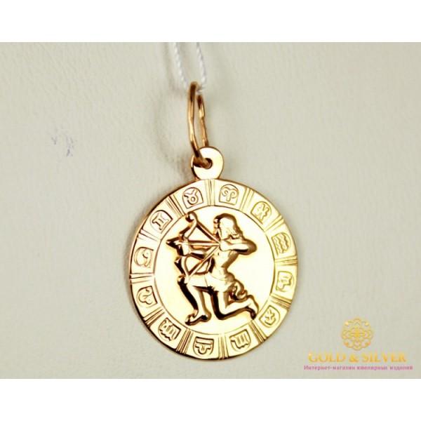 Золотой Кулон 585 проб. Подвес с красного золота, Знак Зодиака Стрелец pb208i , Gold &amp Silver Gold & Silver, Украина