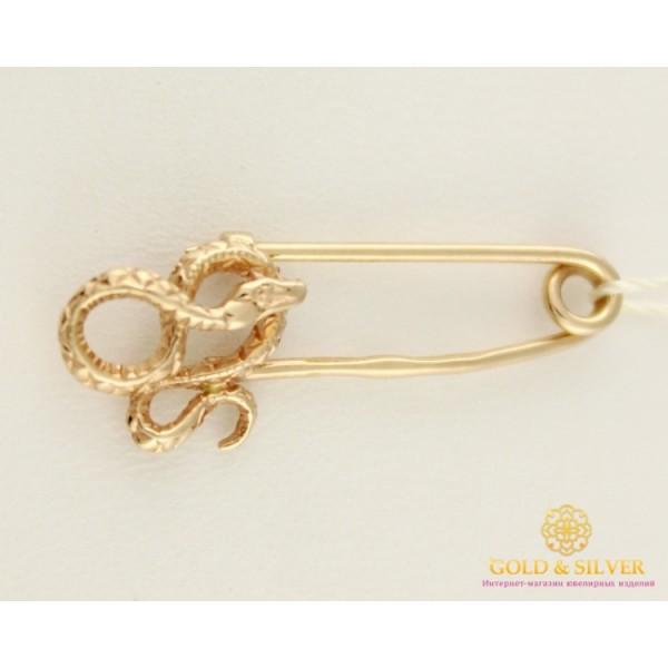 Золотая Булавка 585 проба. Булавка змея bw067i , Gold &amp Silver Gold & Silver, Украина