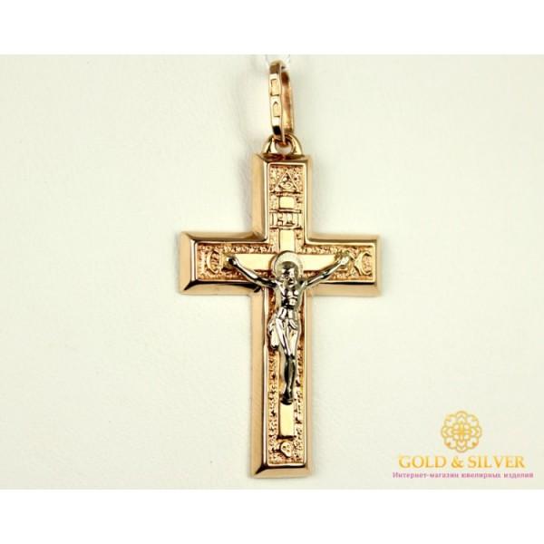 Золотой Крест 585 проба. Крест с красного и белого золота. kp039i , Gold & Silver Gold & Silver, Украина