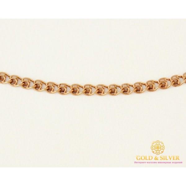 Золотая Цепь 585 проба. Женская цепочка Лав с Алмазной гранью, с красного золота. 512312541(40) , Gold & Silver Gold & Silver, Украина