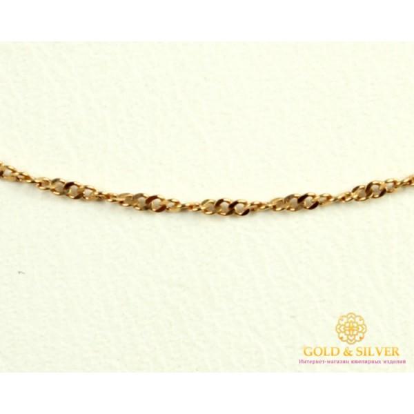 Золотая Цепь 585 проба. Цепочка Диско с алмазной гранью, с красного золота. 50129102051 , Gold & Silver Gold & Silver, Украина
